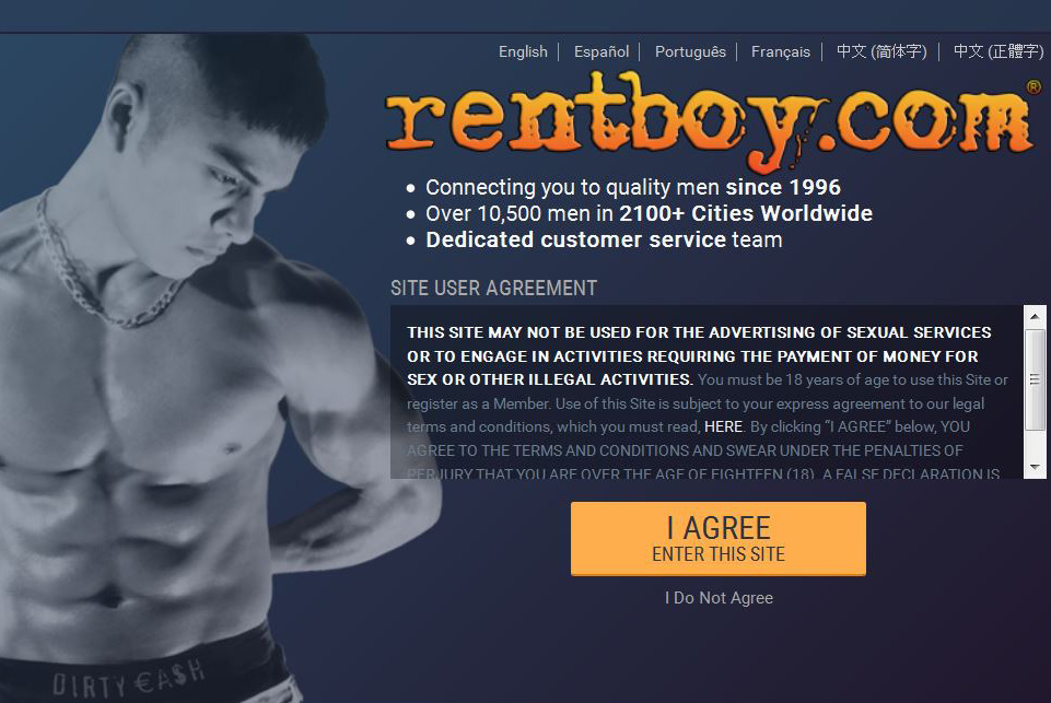 Rentboy-Screen